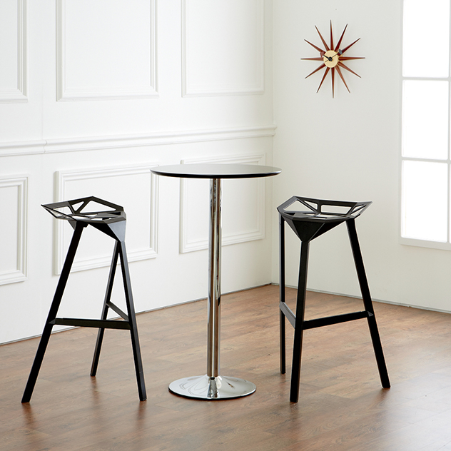 Black And White Rattan Bar Stool
